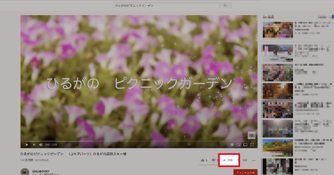 youtubeリンク取得